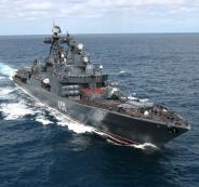 قوات البحرية البريطانية تتأهب لمرور سفينة عسكرية روسية قادمة من سوريا