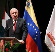 المالكي: السلطة ستدعو لاجتماع طارئ للجمعية العامة بعد الفيتو الأميركي