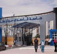 78-163436-algeria-private-universities-5