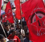 الجبهة الديمقراطية تعلن مقاطعة المجلس المركزي