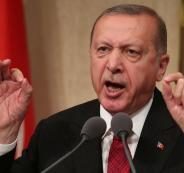 اردوغان والاكراد في سوريا وترامب