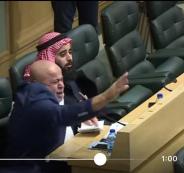 نائب اردني وترامب ونتنياهو