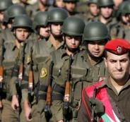 الداخلية الفلسطينية والاجهزة الامنية الفلسطينية