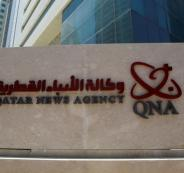 اختراق وكالة الانباء القطرية