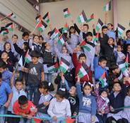 افتتاح مدرستين فلسطينيتين  في تركيا
