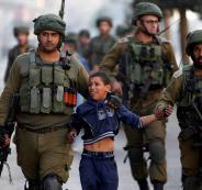 الجيش الاسرائيلي يعتقل طفلين