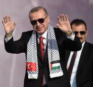 تركيا والاعفاء