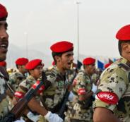 هجوم في الرياض