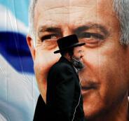 احزاب اليمين الاسرائيلي ونتنياهو
