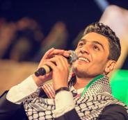 محمد عساف يرفض الغناء ويلغي حفلاته من أجل القدس