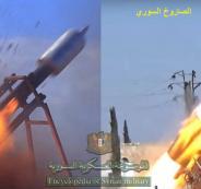 صاروخ سرايا القدس الجديد