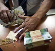 البنوك الفلسطينية وازمة السيولة