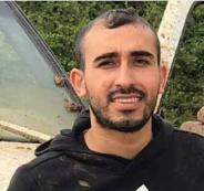 مقتل شاب في كفرقاسم