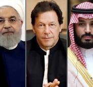 باكستان والتوسط بين ايران والسعودية