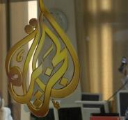 نتنياهو وقناة الجزيرة