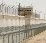 محاولة طعن في سجن النقب