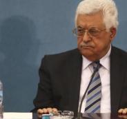 الرئاسة الفلسطينية واسرائيل
