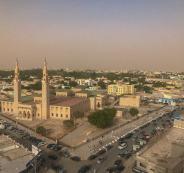 الدراسة في موريتانيا