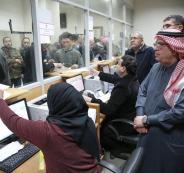 المنحة القطرية في غزة