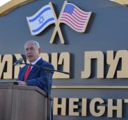 مستوطنة ترامب في اسرائيل