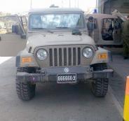 مركبات ضباط الجيش الاسرائيلي