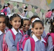 مدارس اونروا في الضفة الغربية