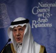 تركي الفيصل والسعودية