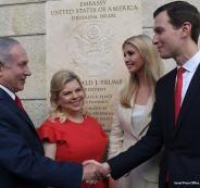الخارجية الفلسطينية وصفقة القرن