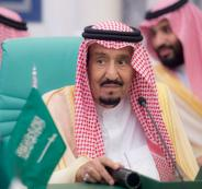 فلسطين والسعودية والعرب