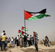 دولة فلسطينية عاصمتها شعفاط