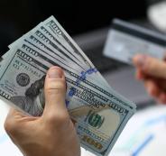 انخفاض ارباح البنوك