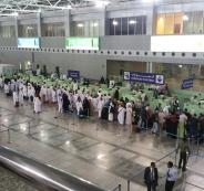 الحجاج ومطار جدة