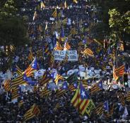 اقليم كتالونيا
