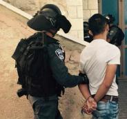اعتقال الشاب  خليل محمد يوسف يامين