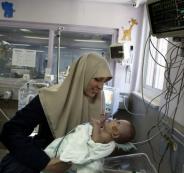 وزيرة الصحة والعلاج في المستشفيات الاسرائيلية