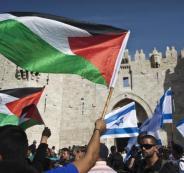 اتفاقيات سلام بين الفلسطينيين والاسرائيليين