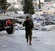 دورية إسرائيلية تلاحق سيارة فلسطينية وتصطدمها وتصيب سائقها