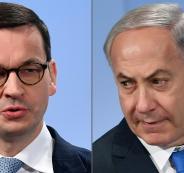 بولندا واسرائيل