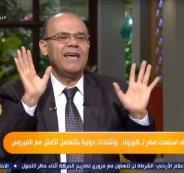طبيب مصري والفول وفيروس كورونا