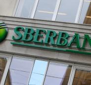 سرقة بنوك روسية