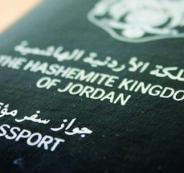 الجوازات الاردنية المؤقتة والحجاج الفلسطينيين