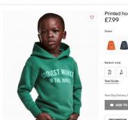 شركة ملابس عالمية تعتذر عن إعلان يظهر طفل أسود يرتدي شعار