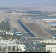 اغلاق مطار ايلات