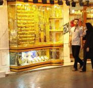 انخفاض على سعر الذهب