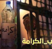 اسرى اردنيين يضربون عن الطعام