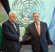 عباس و