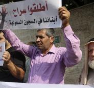 معتقلي حماس في السعودية
