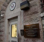 اغلاق القنصلية الامريكية في القدس