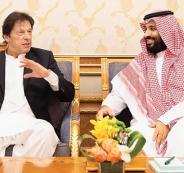رئيس  الوزراء الباكستاني  وايران