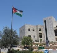 معدلات القبول في الجامعات لفلسطينية